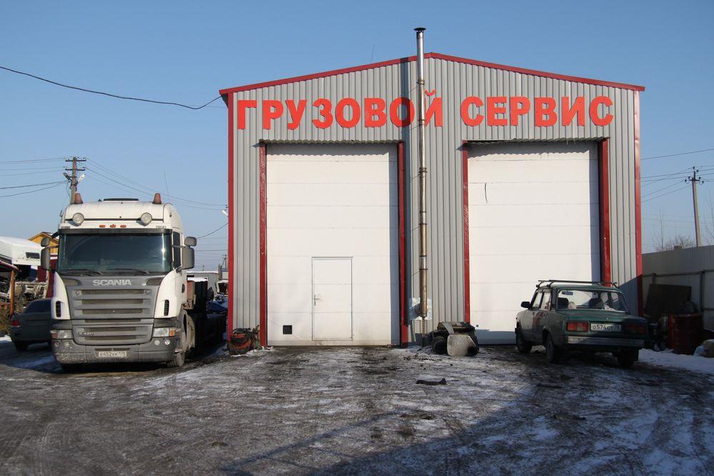 разборки грузовых авто в спб термобелье просто незаменимо